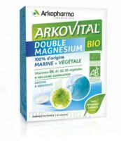 Arkovital Bio Double Magnésium Comprimés B/30 à Serris