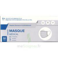 Masques Chirurgicaux Adultes B/50 à Serris